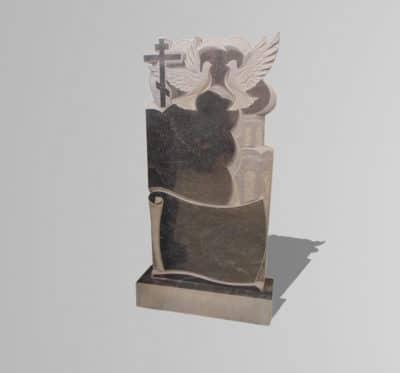 Памятник «Голуби/церковь»